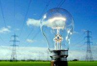 электромонтаж и комплексное абонентское обслуживание электрики в Владикавказе