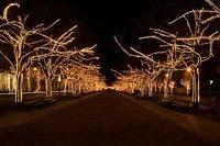 Подключение освещения зданий в Владикавказе