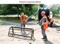 Высоковольтный кабель в Владикавказе