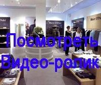 Русский электрик - Электромонтажная компания в Владикавказе